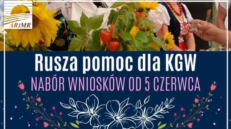 plakat pomoc dla KGW